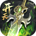 龙玄武尊烈焰龙城 V1.0 安卓版