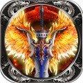 玛法战神 V1.0 安卓版