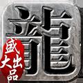 血色武神单职业 V1.0 安卓版