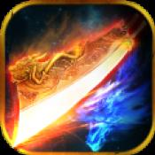 天龙圣剑热血传奇 V1.0 安卓版