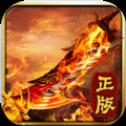 至尊王朝最新版下载-至尊王朝手游下载V1.0
