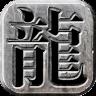 打宝神途最新版下载-打宝神途手游下载V1.0