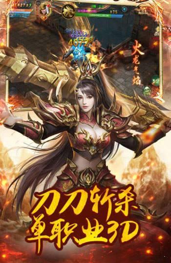 天王之剑V1.0 安卓版