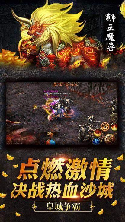 龙城凤舞V1.0 安卓版