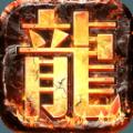 屠龙杀之群雄夺沙 V1.0 安卓版