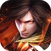 热血战域 V1.0 苹果版