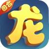 梦幻龙谷 V1.0 苹果版