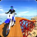 自行车比赛2020 V1.7 安卓版
