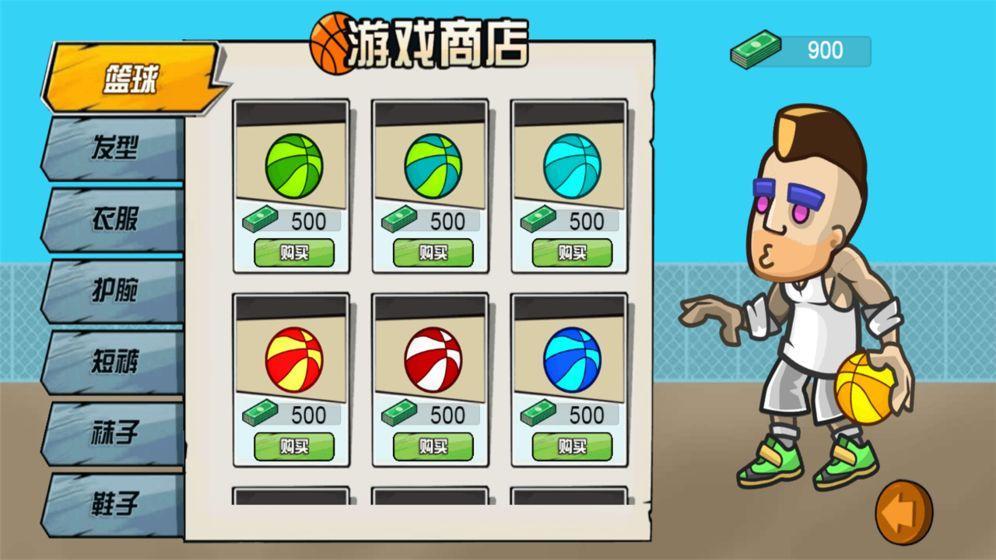 篮球高高手V1.0 安卓版