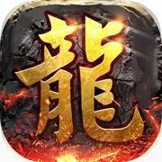 九彩轻变传奇游戏下载-九彩轻变传奇安卓版下载V1.75