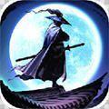 九霄剑圣安卓版下载-九霄剑圣游戏下载V1.0