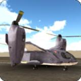 沙漠直升机模拟 V2.5 安卓版