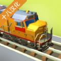 火车大亨模拟器 V1.0 安卓版
