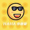 HAHA小视频官网版软件下载,HAHA小视频赚钱APP最新下载
