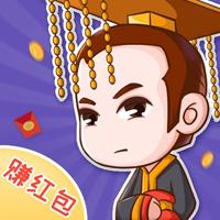 王朝星球 红包版