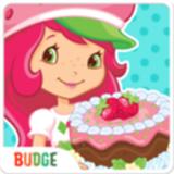 草莓甜心烘焙店 V1.5 安卓版