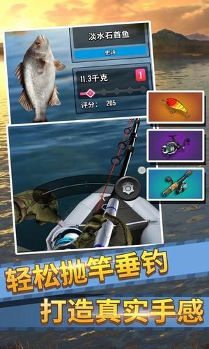 钓鱼大师2020V0.1.0 安卓版