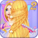 沙龙美发时尚辫子 V1.0.14 安卓版