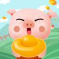 全民养猪场养猪赚钱游戏邀请码下载-全民养猪场下载安装地址