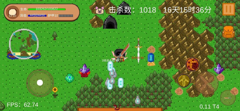 王小瑄的游戏抖音版