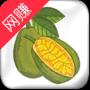 菠萝蜜转发 V1.0 安卓版