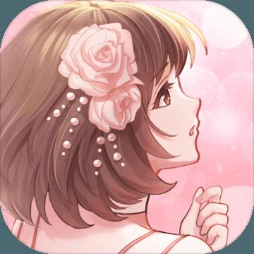 恋之旅 V1.0 安卓版
