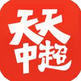 天天中超 V8.8.8.8 安卓版