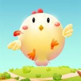至尊鸡庄园游戏下载-至尊鸡庄园红包版下载