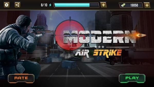 现代空袭V8.0 安卓版
