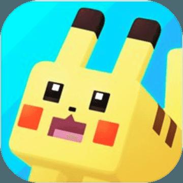 精灵宝可梦:探险寻宝 V1.0 安卓版