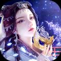 仙界碧云 V1.0 安卓版