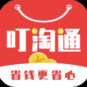 叮淘通 V1.6.5 安卓版
