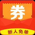 火兔购 V1.1.20 安卓版