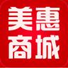 美惠商城 V1.0.02 安卓版