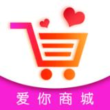 爱你商城 V0.0.9 安卓版