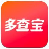 多查宝 V1.0.3 安卓版