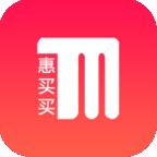 惠买买 V1.1.0 安卓版
