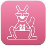 袋鼠淘券 V1.0.1 安卓版