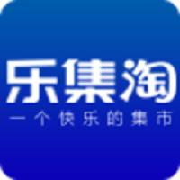 乐集淘 V1.2.10 安卓版