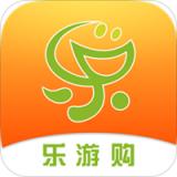 乐游购 V1.3.30 安卓版