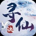 剑荡江湖之寻仙诀 V1.0 安卓版