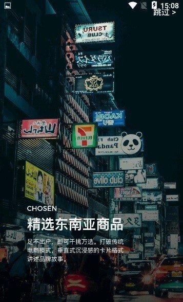 狩选V1.0.10 安卓版