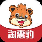 淘惠豹 V1.2.1 安卓版