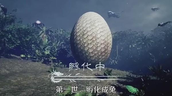 山海飞仙V2.0.33 安卓版