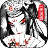 真江湖HD安卓BT版
