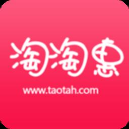 淘淘惠 V3.2.0 安卓版