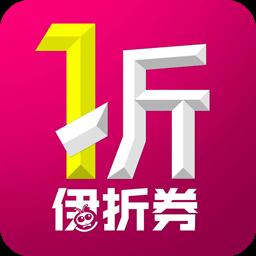 伊折券 V1.0.49 安卓版