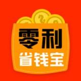 零利省钱宝 V1.3.5 安卓版