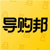 导购邦商城 手机版