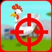 猎鸡大作战 V1.23 安卓版